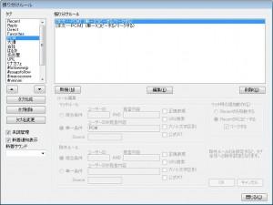 Twitter @返し忘れ簡易チェッカー