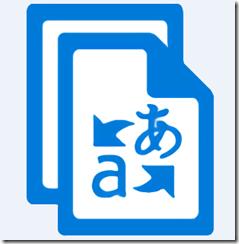 Office文書やPDFをまとめて50カ国に翻訳できるMicrosoft製無料アプリ