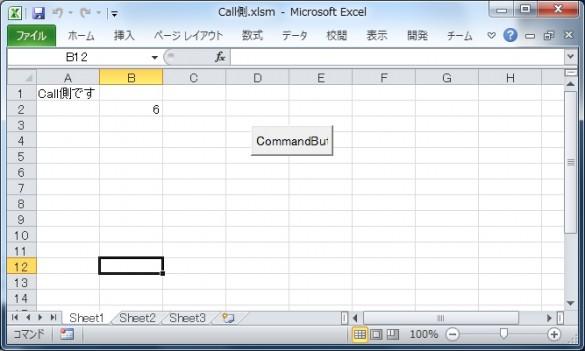 EXCEL_PROCESS_1-585x351 Vba Xlbook Worksheets on